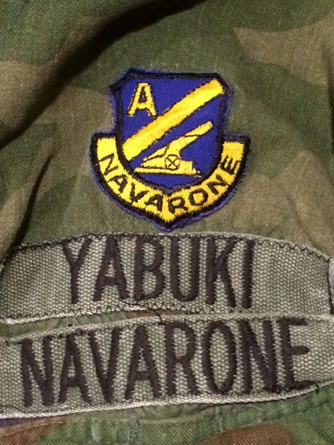 navarone-yabuki-name-patch