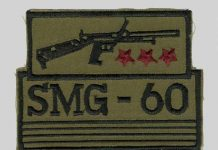 SMG 60 patch